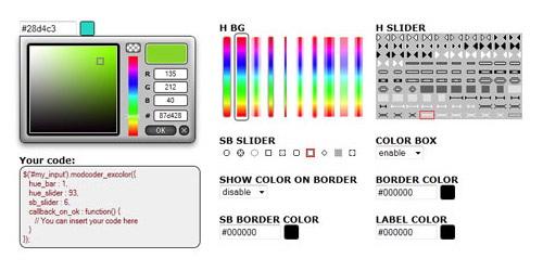 Javascript Color Picker - ExColor