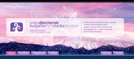 dimchevski